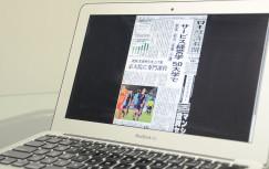 yoshida006_grid_photo_243-153_1