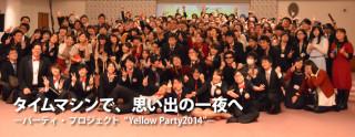 YP2014_maintitle_770-300_1