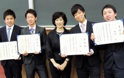 Graduation_grid_photo_243-153_1