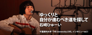 ishizaki_maintitle_770-300