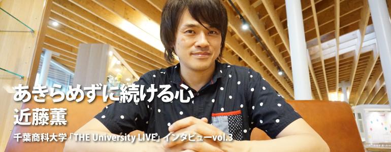 Kaoru_maintitle_770-300