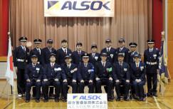 ALSOK_gridphoto_243-153_1
