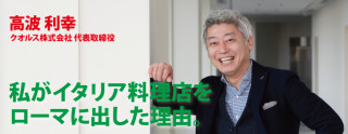 Takanami_maintitle_770-300_1