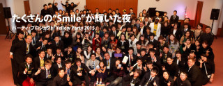 YP2015_maintitle_770-300_1