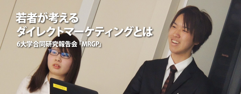 MRGP_maintitle_770-300