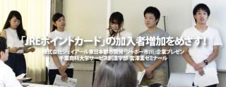 miyazawa-zemi_maintitle_770-300_1