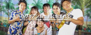 PP_summer2017_maintitle_770-300