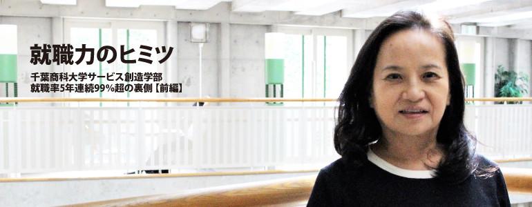 Shoji_maintitle_770-300